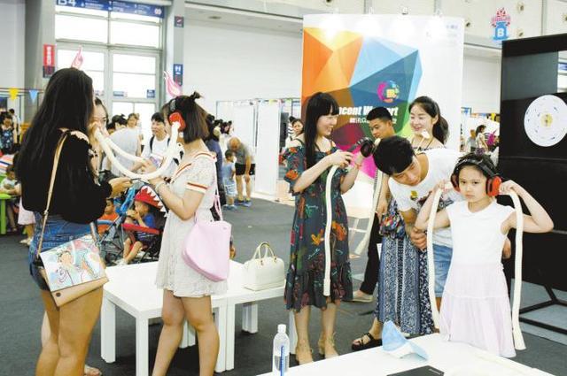 首届西安国际创客嘉年华精彩上演