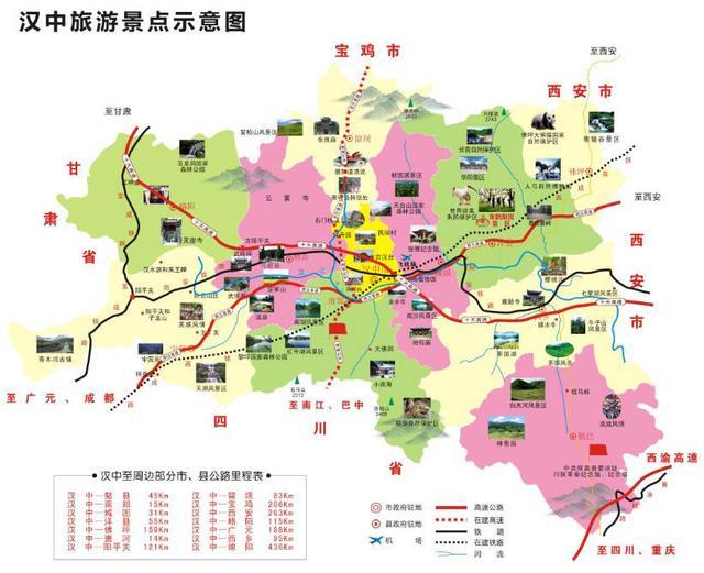 陕南三市共推全域旅游创新发展 打造旅游品牌