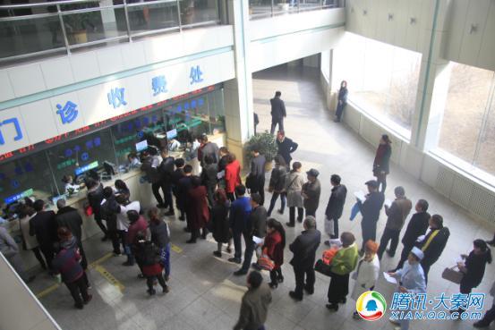 神木县医院开通微信、自助机等预约挂号功能