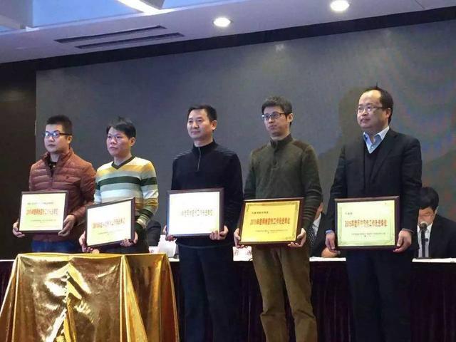 腾讯大秦网获2015陕西网络宣传工作先进单位称号
