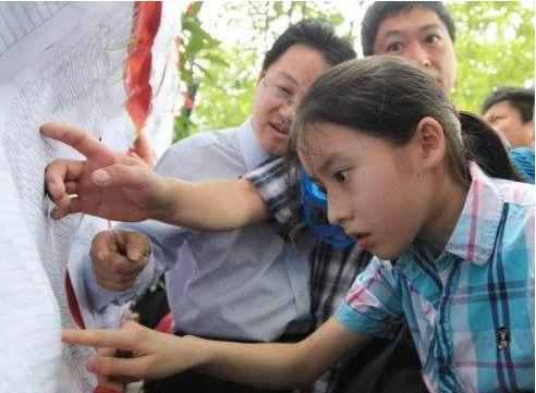 西安市教育局回应 民办小升初摇号公正性质疑