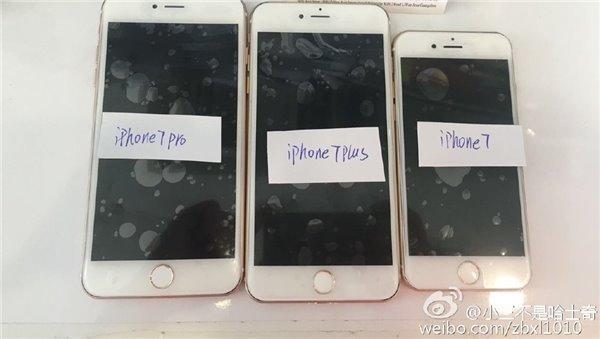 发布会该提前了 三款iPhone 7正面照曝光