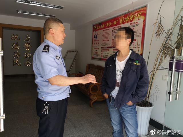 汉中民警及时制止一起电信诈骗