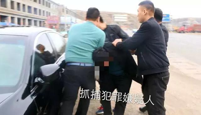 神木公安打掉一碰瓷团伙 作案100余起4人被抓