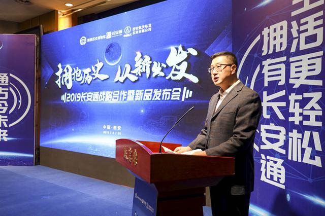 全球限量 陕西历史博物馆发行国宝系列长安通卡