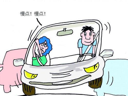 延长爱车寿命十妙招 有问题应及早处理