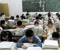 高考备考冲刺:高考理综需要回归基础知识