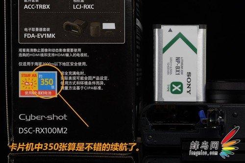 一英寸CMOS进化论 索尼RX100 II评测首发(张树,别忘加集体合影)