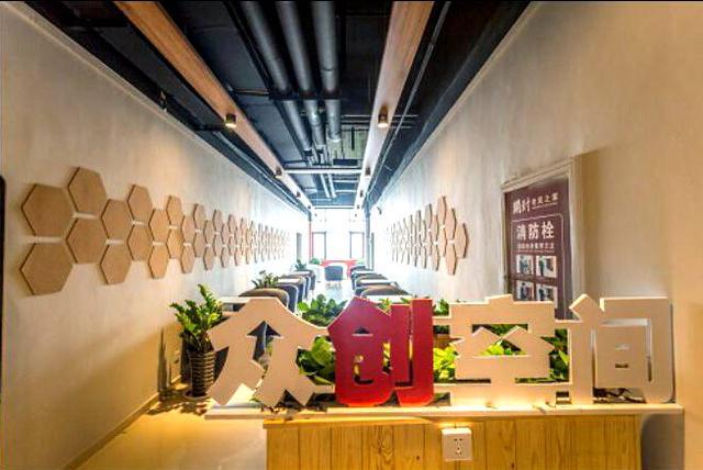 西安高新区第四批15家众创空间备案结果发布