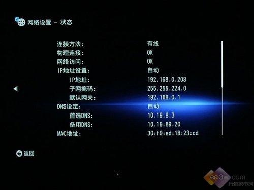 蓝光网络高清播改�._无线畅游网络--索尼bdp-s590蓝光播放机测