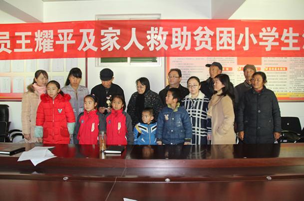 """吴起最美""""王沟长""""累计向贫困学子捐款8万多元"""