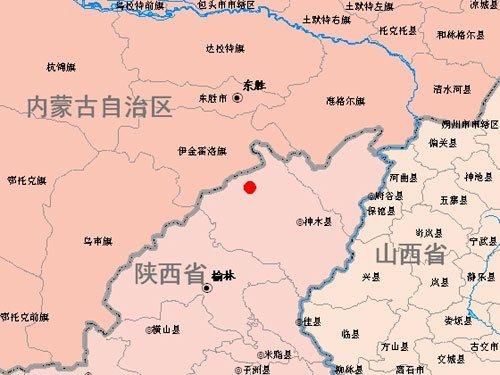 陕西神木县发生3.0级地震 震源深度0千米(图)