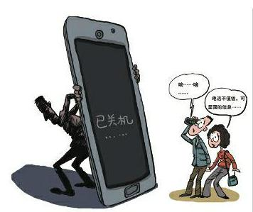 手机落出租车上 对方捡到说还手机却关机呼转