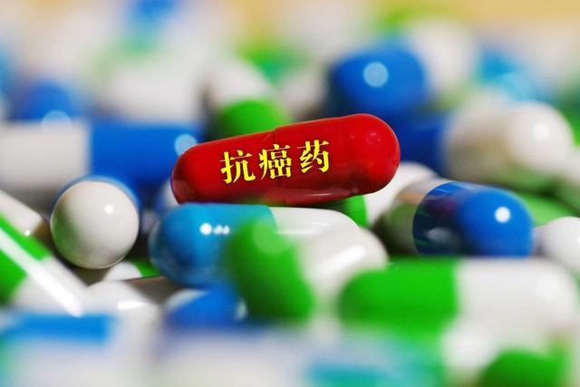 17种抗癌药纳入医保报销目录 平均降幅达56.7%