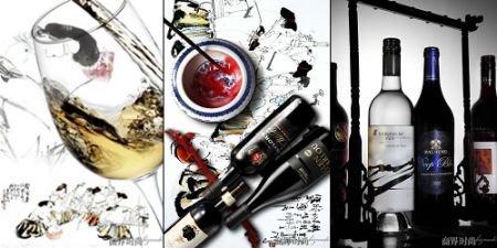 艺术与美酒完美融合(图)