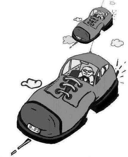 今天是无车日 西安环保局倡议市民少开1天车