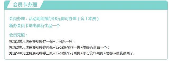 西安曲江国际影城八月又要搞事情了 福利大放送