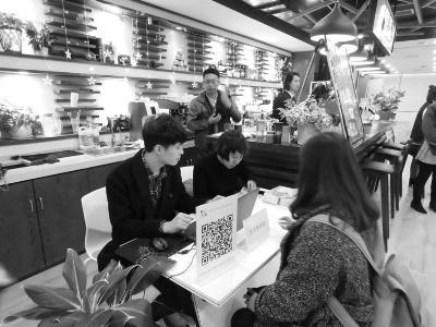 西安人才新政:多方携手搭建大众创业文化平台