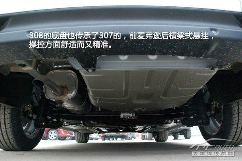 东风标致308两款发动机参数/油耗对比 -1.6L黄金排量 推荐十万新上市高清图片
