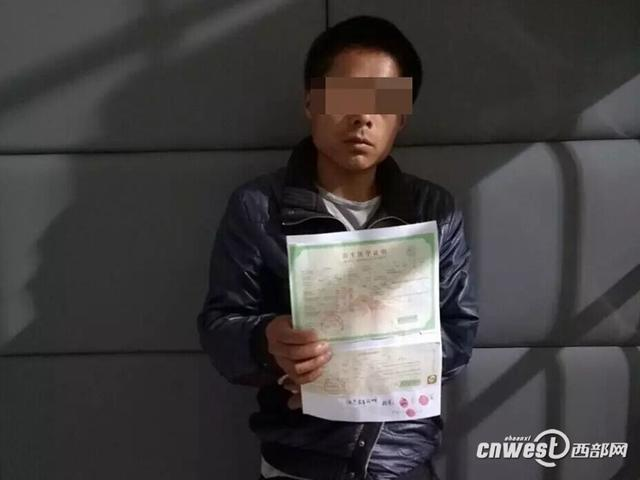 办假证为养女上户口 商州一男子被拘留五日