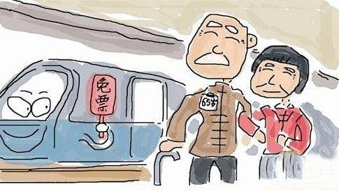 先峰强奸幼女_两男给钱性侵幼女被诉强奸