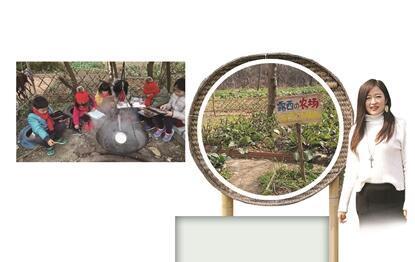 """85后老师打造不一样的""""森林课堂"""" 搭树屋挖地道"""
