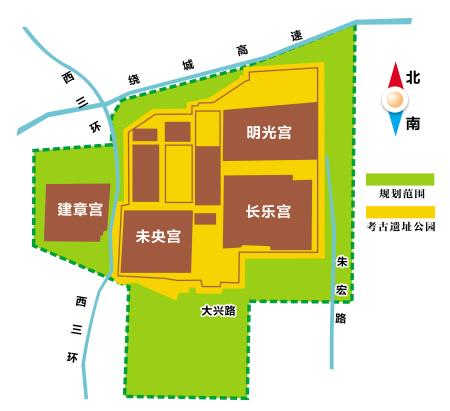 西安设立特区保护汉长安城 总面积75平方公里