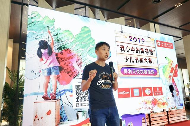 """2019""""我心中的黄帝陵""""少儿书画活动总决赛开赛"""