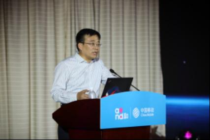 陕西移动举办2017互联网合作伙伴大会