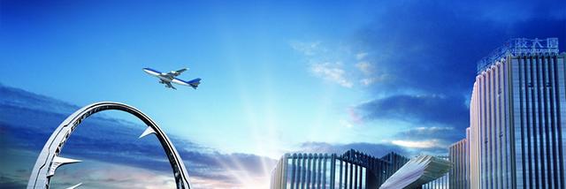 西安航空基地第一小学劳务派遣工作人员招聘公