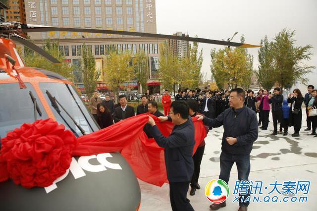 """榆林市""""空中120""""正式起航 救援费仅需1元"""