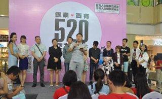 """《大秦相亲季》第30期 """"520""""单身交友派对"""