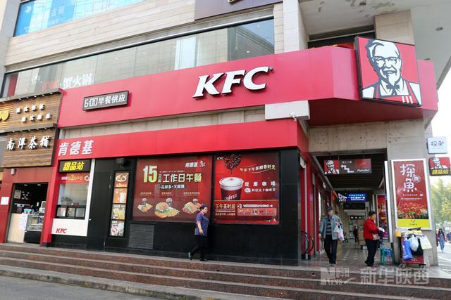百胜回应肯德基加盟店欠薪关门 要求妥善解决