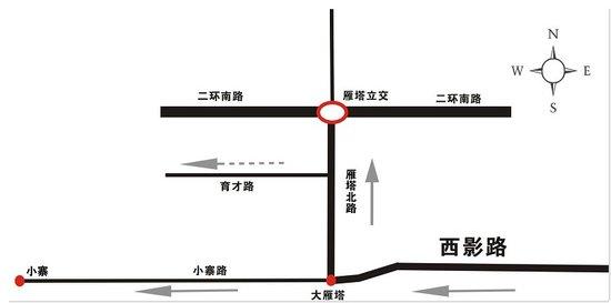 围挡后将会对大雁塔北广场交通有一定影响,请过往车辆减速慢行或提前