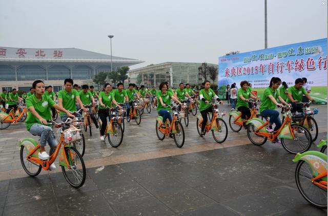 秘鲁举办自行车骑行活动倡导绿色出行