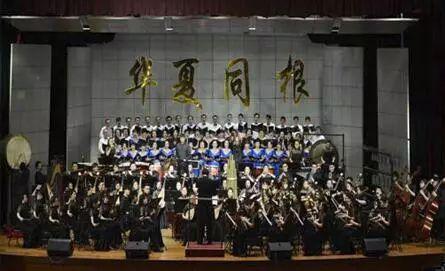 """""""国风﹒秦韵——华夏同根主题音乐会""""将在西安举行"""