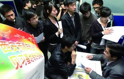 西安采取措施吸引高校毕业生在当地就业创业