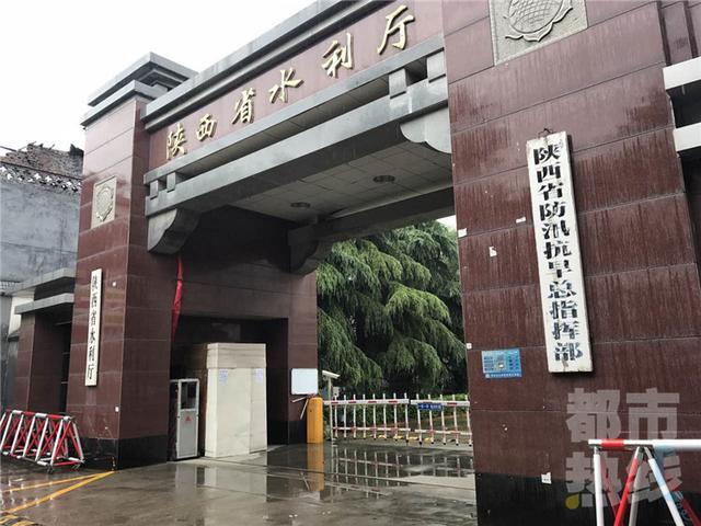 陕西迎入汛以来最强降水 陕南部分地区有暴雨