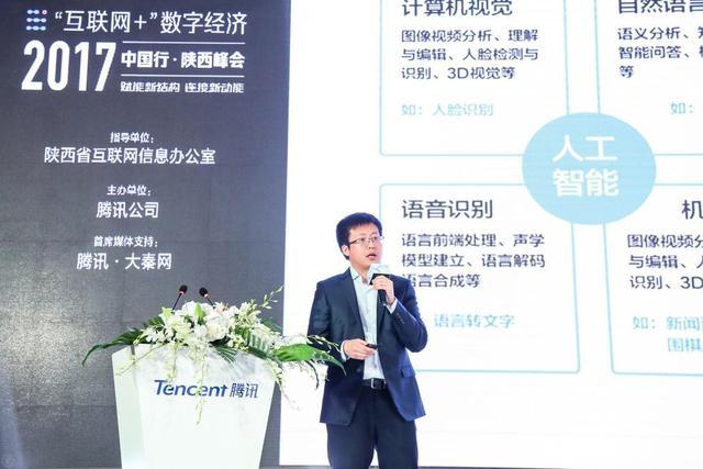 """陕西两月颁出过万张微信营业执照 """"互联网+政务""""提速"""