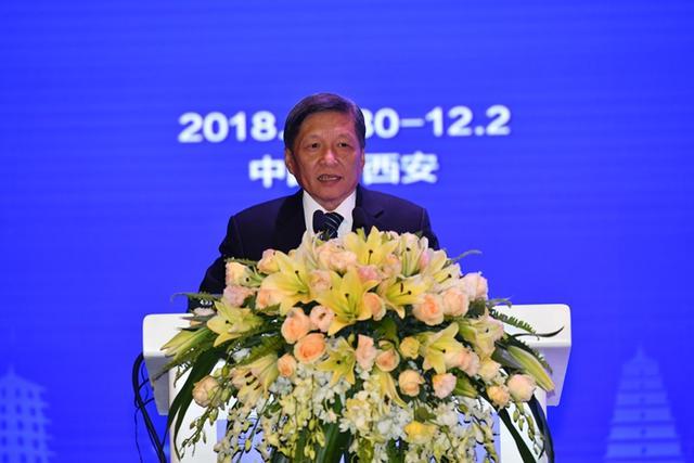 2018中国自动化大会在西安开幕