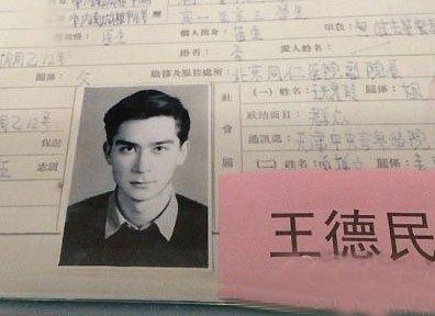 王德民院士近照 近日,中国工程院院士王德民年轻时候的照片在网上