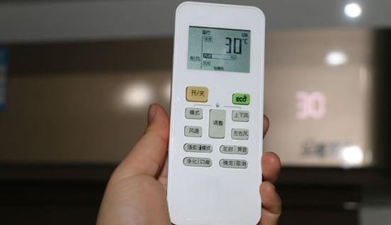 制冷与空调专业��/_告诉你真相 究竟空调制热制冷谁费电