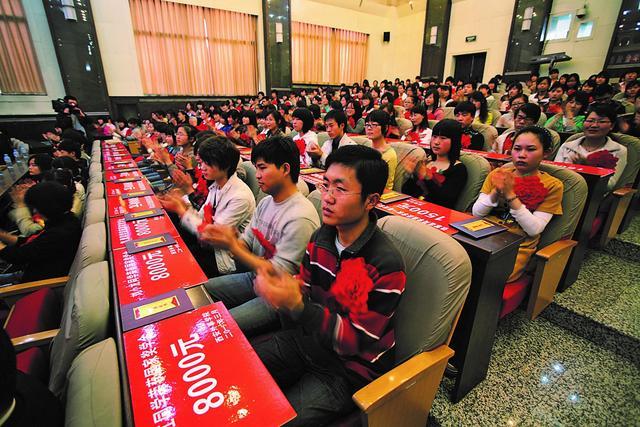 西安外事学院2017年新生入学奖学金政策发布