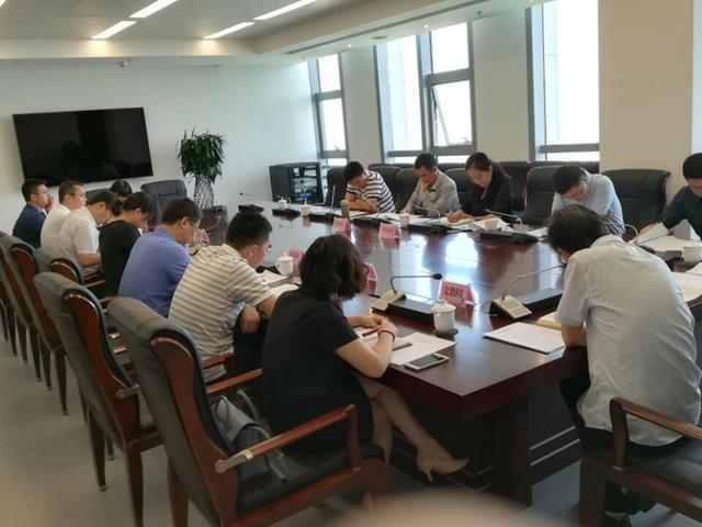 西咸新区召开全区财政局长会议暨2017年1-7月财政预算执行工作分析会