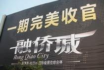 融侨城   位置:唐延路与大寨路十字西100米 入住时间:2012年4月 当前均价:7700元