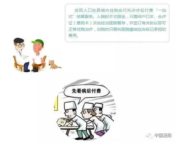 泾阳人口_泾阳县第七次全国人口普查入户登记电视动员讲话