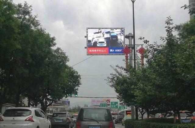西安电视塔盘道装电子屏 不礼让行为将被直播