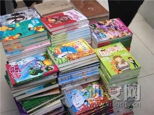 """西安20多家媒体联合发起""""我给农村孩子捐本书"""""""