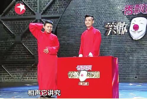 卢鑫玉浩表演-陕西相声新势力问鼎 笑傲江湖 两人将出新作