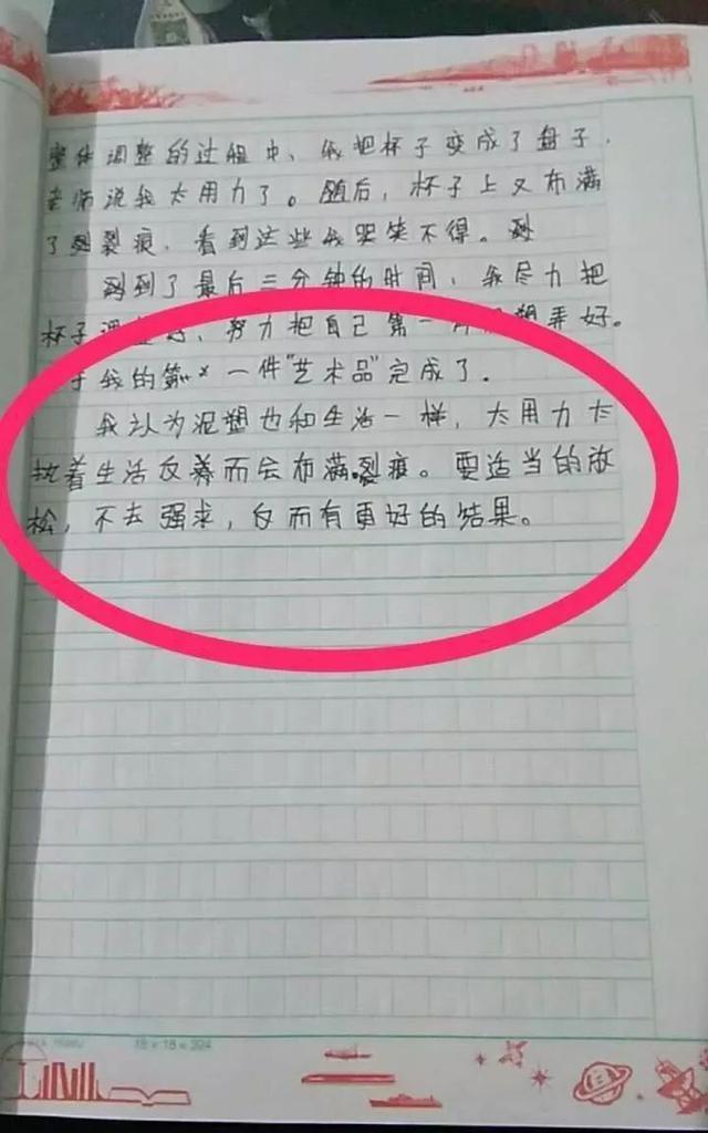 """老师曝小学生作文引10余万点赞 网友赞""""神逻辑"""""""